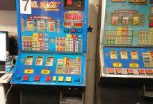 Photo of תושב נשר נעצר, לאחר שנחשף בית הימורים לא חוקיים, עם מכונות מזל שהפעיל בעיר