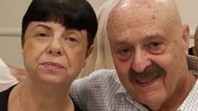 """Photo of במותה ציוותה חיים: חיה בן גיגי ז""""ל מעתלית חתמה על תרומת איבריה במותה. אתמול, בזכותה, ניצלו חייהן של שתי נשים"""