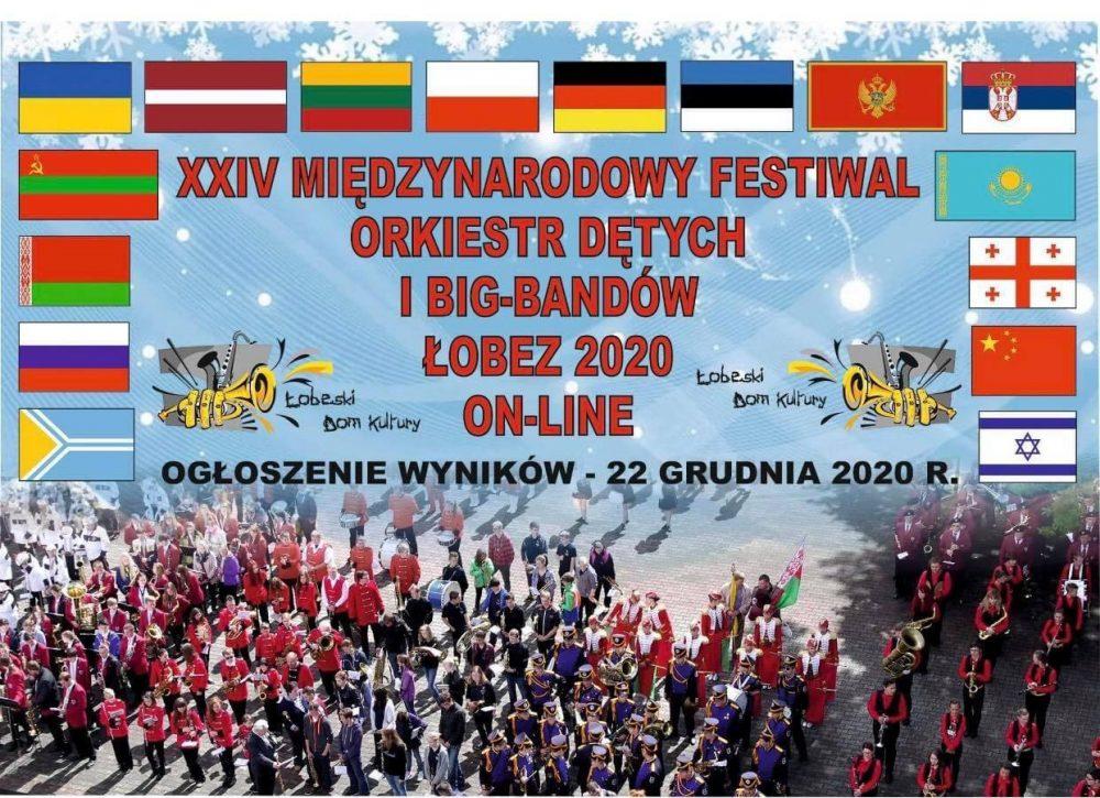 ביט בנד מביאה כבוד בפסטיבל בפולין